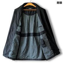 风衣防风防水翻领夹克外套250斤 欧美超大码 男式秋冬加厚中长款图片