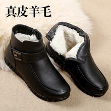 冬季妈妈鞋棉鞋真皮羊毛平底雪地靴老人短靴女加绒保暖中老年女鞋