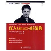 正版 深入Linux内核架构 嵌入式linux技术操作详解 linux操作系统教程 设备驱动程序 块设备和字符设备  人民邮电出版社