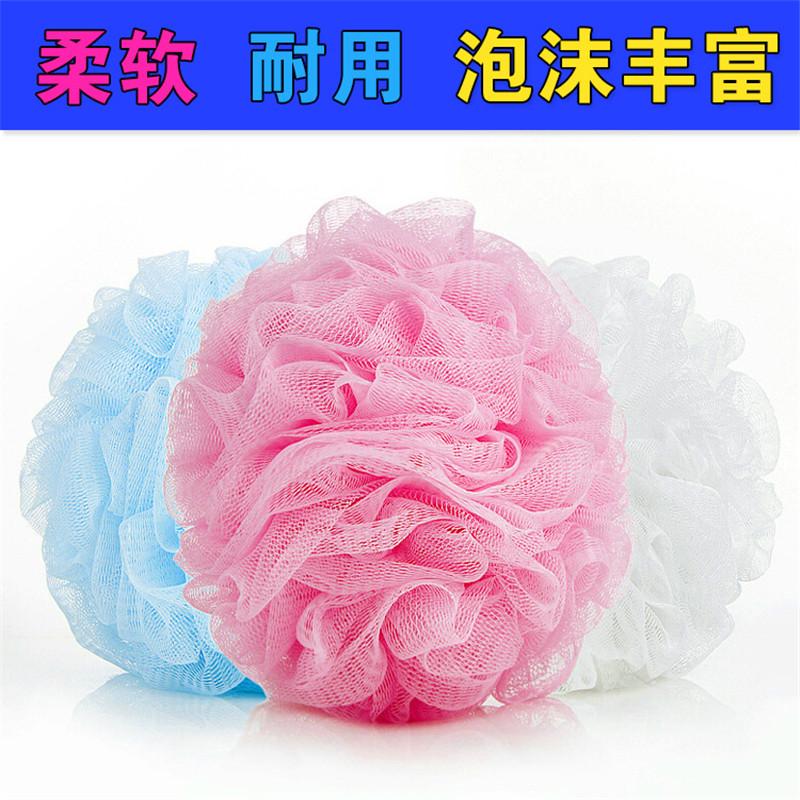 3个装大号成人洗澡沐浴球浴花日本泡泡球搓背搓澡巾泡沫洗浴球