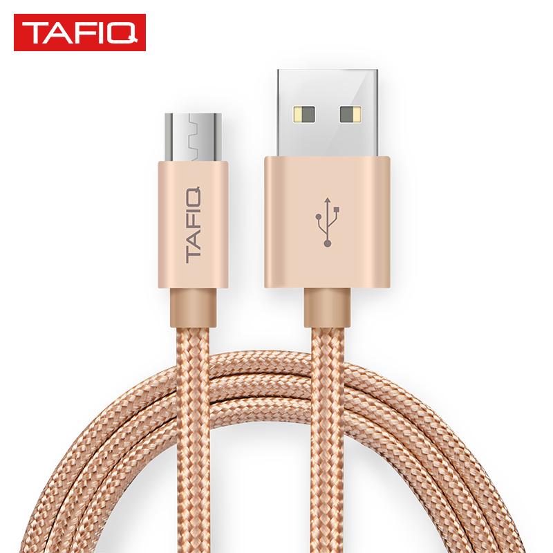 通用 vivo 华为 oppo 安卓数据线手机充电器线高速快充适用小米 TAFIQ
