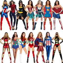 美国队长服装 神奇女侠cos服装 万圣节蜘蛛侠成人战神战衣电影服装图片