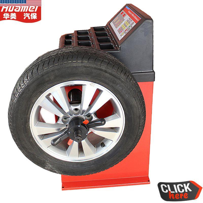 平衡机 动平衡 轮胎平衡仪 汽车轿车 微型 跑车 USV 华美汽保设备