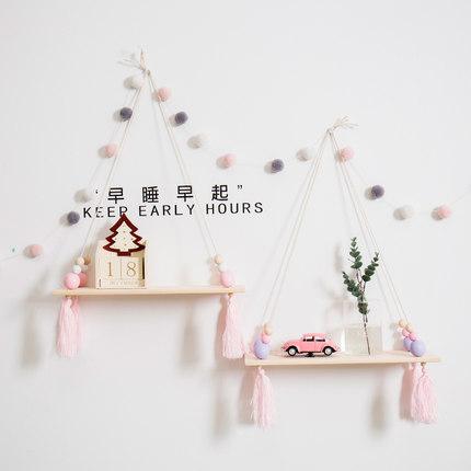 墙面墙上墙壁房间家居装饰品挂件少女粉色墙ins置物架卧室壁挂