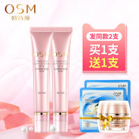 Ou Shi diffuse eye cream beads cream desalination dark circles eye bags light lines lifting firming massage moisturizing women