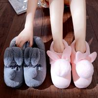 冬季棉拖鞋女包跟室内厚底毛绒保暖防滑月子鞋居家毛毛冬天拖鞋男