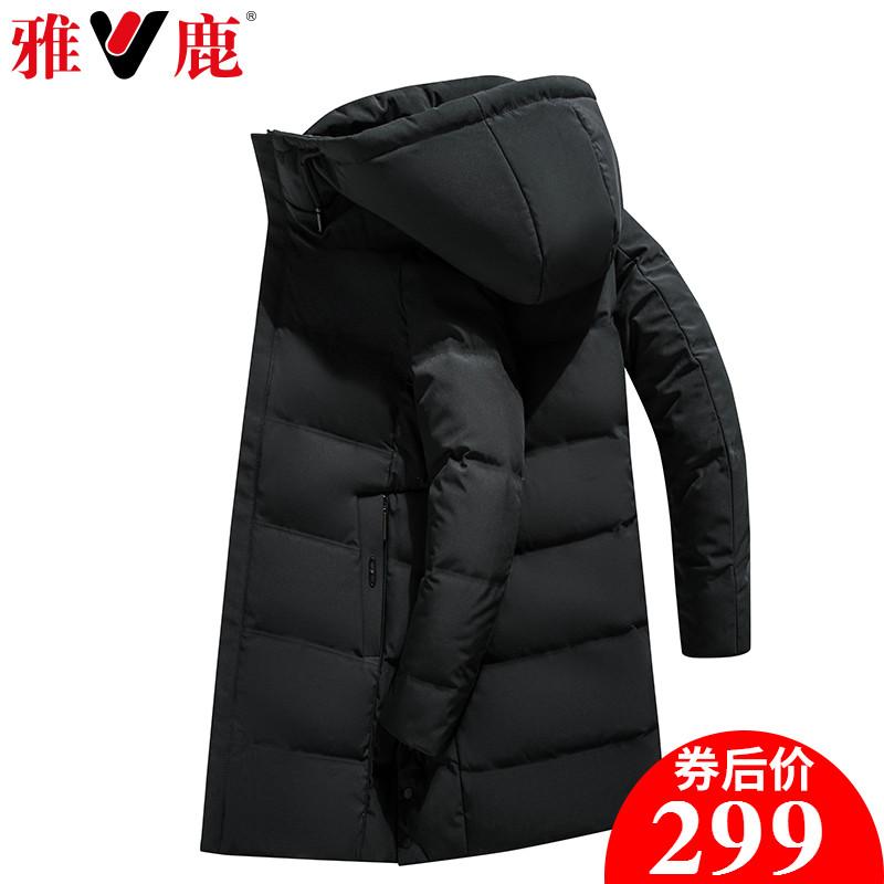 Утепленные домашние брюки Артикул 596128390681