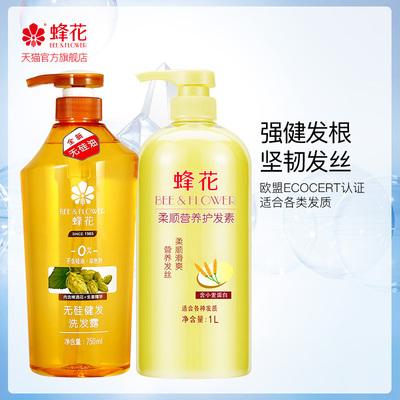 蜂花正品无硅油洗发水生姜健发小麦蛋白柔顺护发素组合装洗护套装