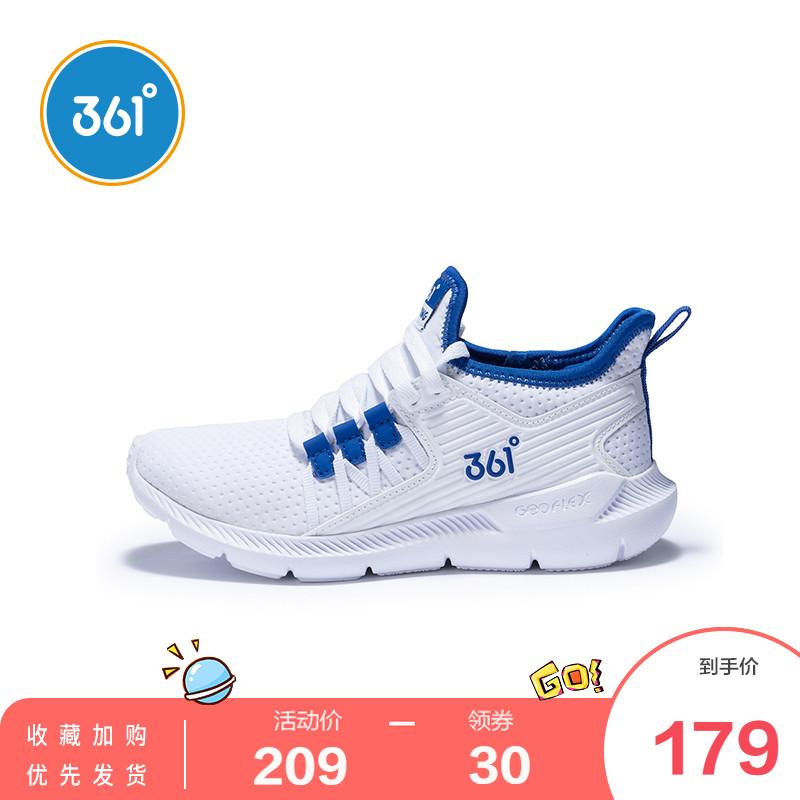 361童鞋 男女童跑鞋子 2019秋季中大童网面透气儿童跑步鞋运动鞋