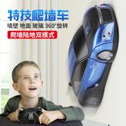 儿童遥控变形特技爬墙车吸墙无线汽车金刚机器人可充电玩具车男孩