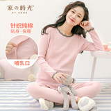 Pregnant women autumn clothes autumn pants set cotton post-natal breastfeeding pajamas autumn winter cotton sweater maternity feeding warm underwear