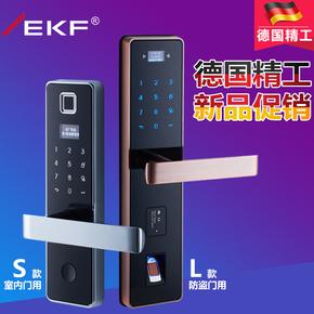EKF2266门锁