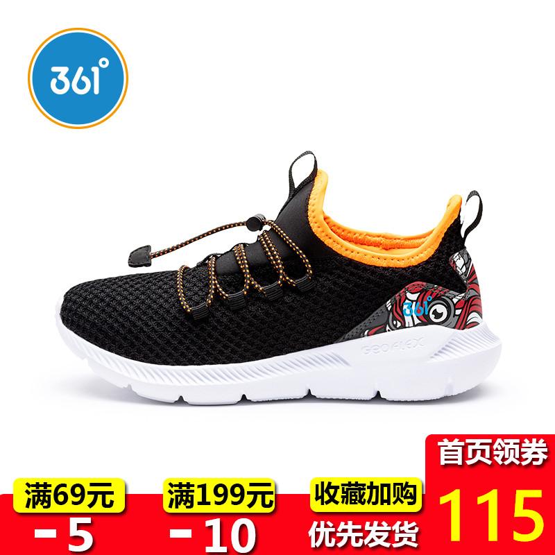361童鞋男童運動鞋子男2019新款網面跑步鞋兒童秋季透氣運動鞋男