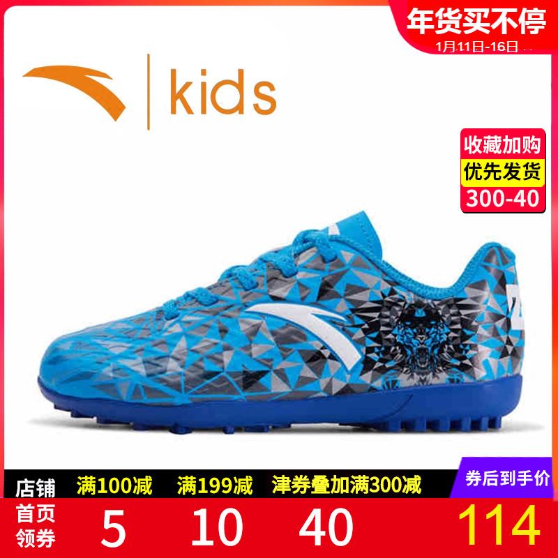 安踏童鞋男童足球鞋运动鞋秋季新款中大童训练鞋防滑儿童鞋子男HU