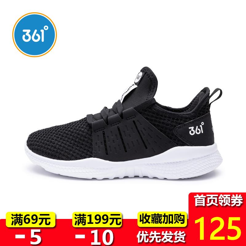 361童鞋兒童運動鞋秋季網面跑步鞋洗男2019新款中大童訓練鞋男童N
