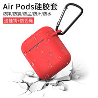 Ji Ke Applicable AirPods Cover Apple Wireless Bluetooth Headset Charging Box Silicone Anti-lost Rope Dust Personality Accessories Tide brand Shatter-resistant Shell Creative Protection Box All-inclusive Box Cover