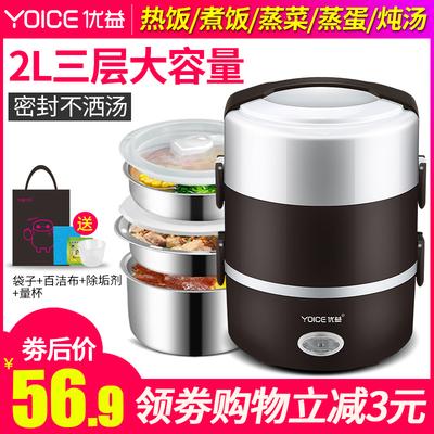 优益三层保温电饭盒可插电加热蒸饭器自动便携电热带饭神器1-2