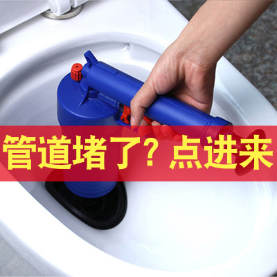 马桶疏通器一炮通厕所管道下水道毛发头发清理器高压气地漏通便器