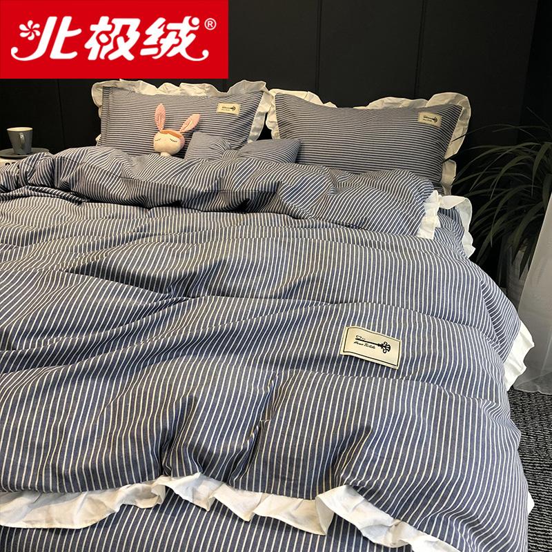 ins全棉四件套纯棉套件被套床单夏季网红北欧1.5m1.8米床条纹床品