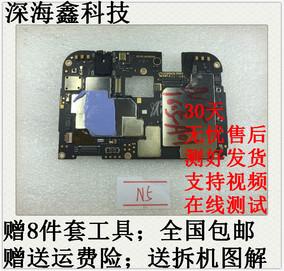 适用 360/n5/主板/手机大板/1605-a01/手机内置板/拆机大板/测好
