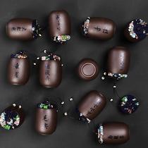 紫砂茶叶罐陶瓷茶罐小号普洱装茶叶盒便携迷你旅行存储密封罐家用