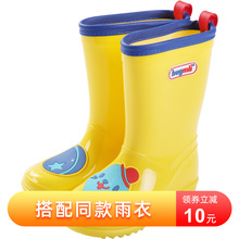 Hugmii children's rainshoes, boys and girls'water shoes, children's rainshoes, children's rainshoes, pupils' light anti-skid rubber shoes