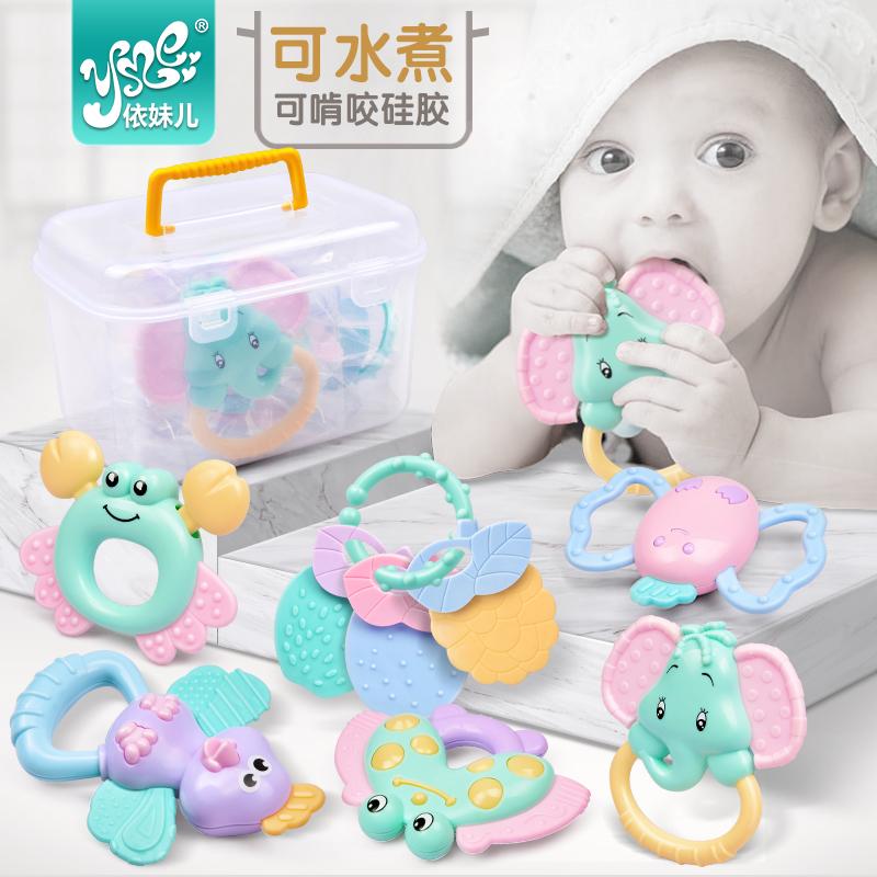 新生摇铃婴儿玩具6-12个月3益智早教婴幼儿宝宝0-1岁小男女孩玩具
