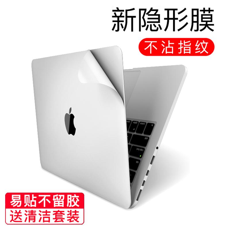 macbook贴膜pro轻薄12苹果电脑13.3寸笔记本mac膜15全套air保护壳15.4配件13机身超薄全身膜贴纸11隐形外壳