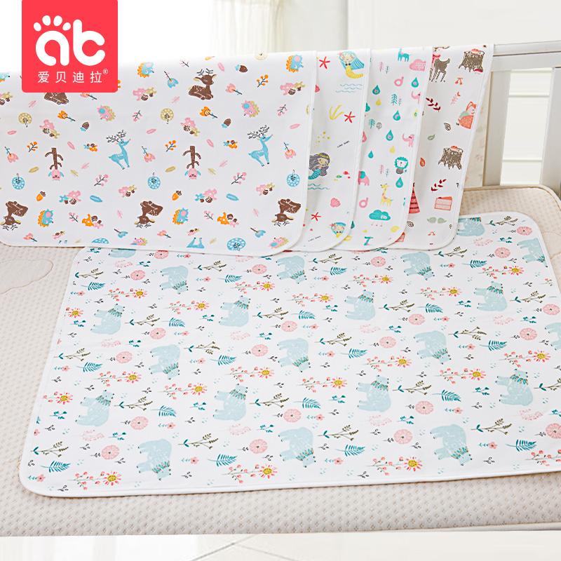 宝宝隔尿垫婴儿用品防水透气可水洗大号床单月经期姨妈表纯棉超大