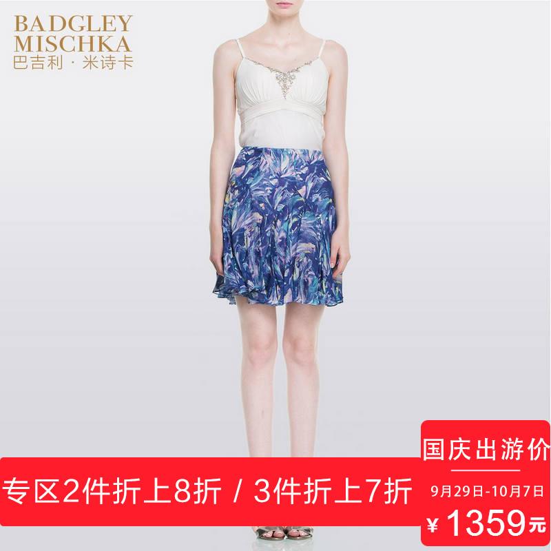 花卡半身裙