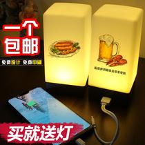 海团灯饰led充电酒吧台灯简约桌ktv吧台灯咖啡厅小夜灯创意灯