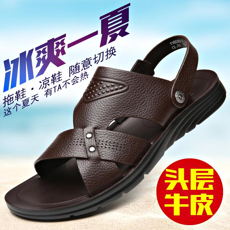 老人头凉鞋男特价清仓凉鞋牛皮沙滩鞋厚底防滑休闲真皮男士凉拖鞋