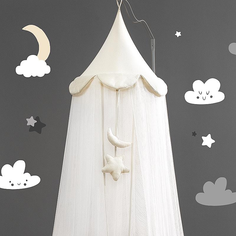 KIDDA婴儿床蚊帐带支架全罩式通用新生宝宝防蚊罩儿童可折叠升降
