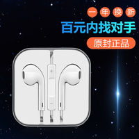 Huawei headset vivo universal P9 glory 8 mobile phone in-ear original authentic ear plug library Man
