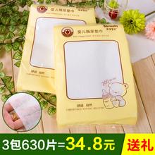 婴儿隔尿垫巾新生儿一次性隔尿垫冬宝宝隔尿巾尿布巾隔便巾210片