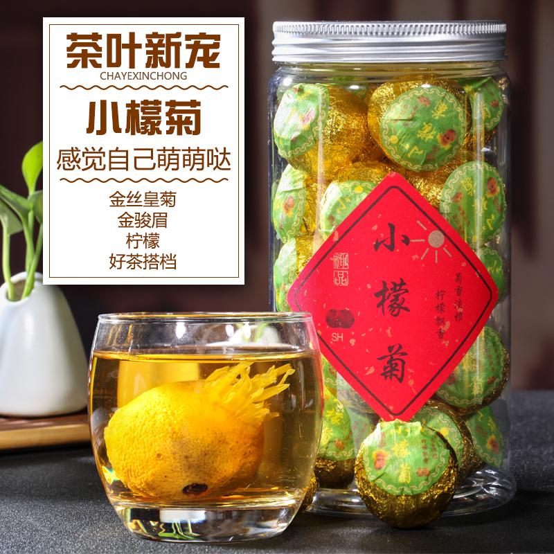 Чай Цзинь Цзюнь Мэй Артикул 520331121790