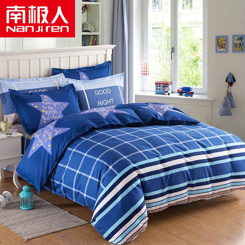 南极人纯棉四件套全棉床品套件床上用品简约被套床单1.5m1.8米床
