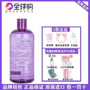 韩国AKF紫苏卸妆水脸部深层清洁温和无刺激女学生眼唇卸妆膏油液