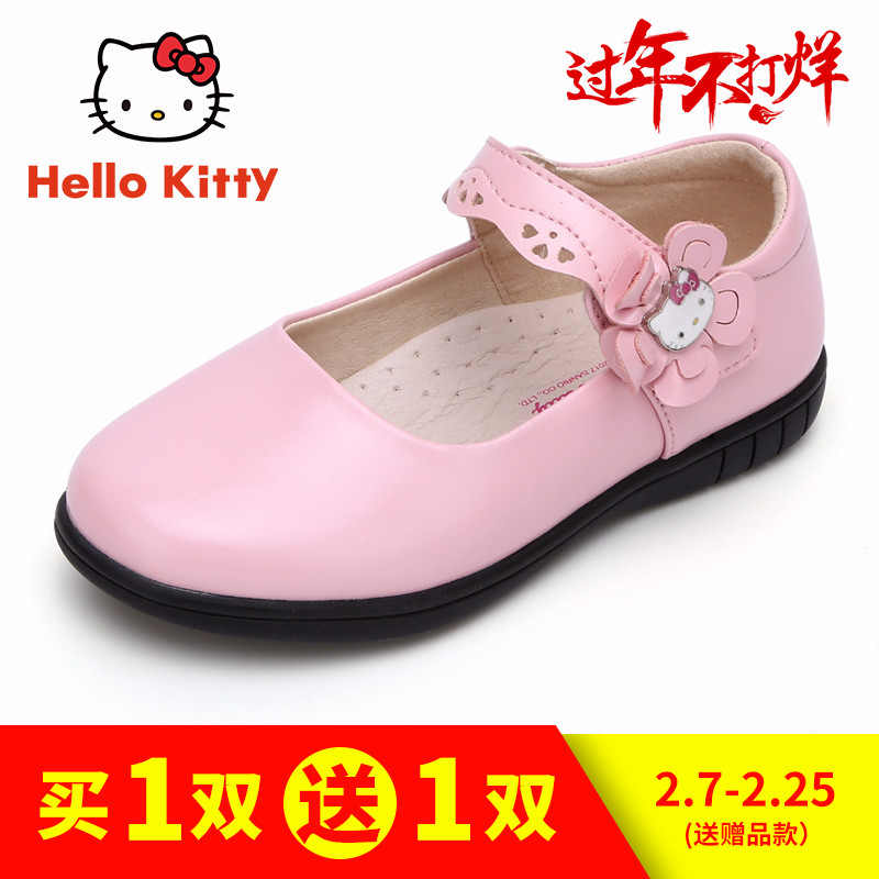 HELLO KITTY童鞋女童公主皮鞋2017秋季新款儿童学生单鞋舞蹈鞋