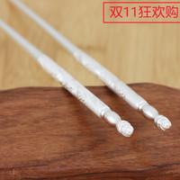 瑞爱丽民族传统S990银刻花磨沙筷子情人节礼物
