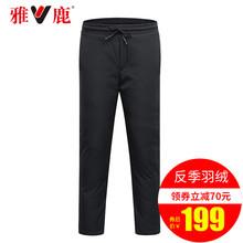 雅鹿羽绒裤男外穿修身90%白鸭绒裤青年时尚男士加厚保暖运动裤子Y图片