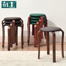 初木家用守靖叩首邮鄙胸餐凳创意圆木凳子简约餐厅餐桌凳成人凳子