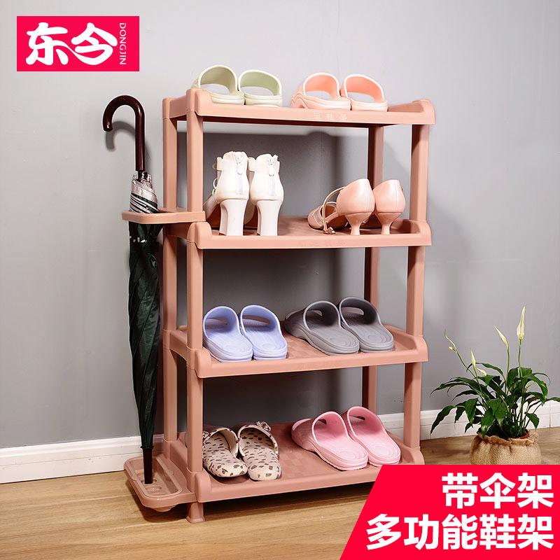 东今鞋架收纳鞋柜组装现代简约经济型鞋架子多层简易家用鞋子架1元优惠券