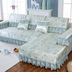 夏季沙发垫凉席坐垫布艺冰丝欧式防滑沙发套简约现代夏天全盖通用