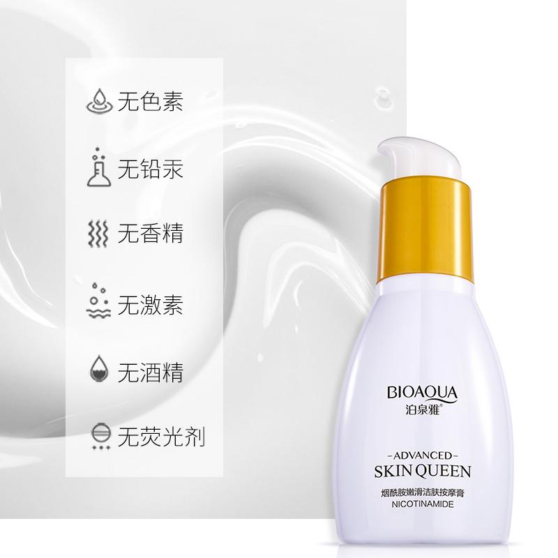 洗脸按摩膏清洁毛孔脏东西祛黑头深层污垢洁面美容膏正品提亮肤色