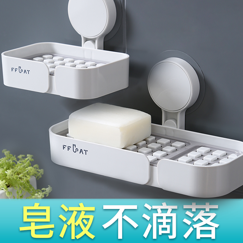 肥皂盒创意吸壁式