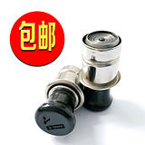 Toyota Reiz Rand Cool Road Ze car smoking cigarette lighter plug lighter mother seat 12V