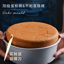 8寸方形活底蛋糕模具
