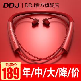 ddj Z1苹果通用运动跑步无线重低音颈挂式入耳挂脖式双耳蓝牙耳机