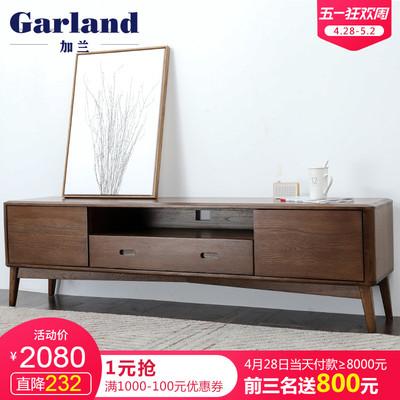 加蘭日式橡木電視柜現代簡約純實木環保電視柜矮柜客廳小戶型今日特惠